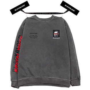 BBD Brutal Training Crewneck Sweatshirt (Charcoal)